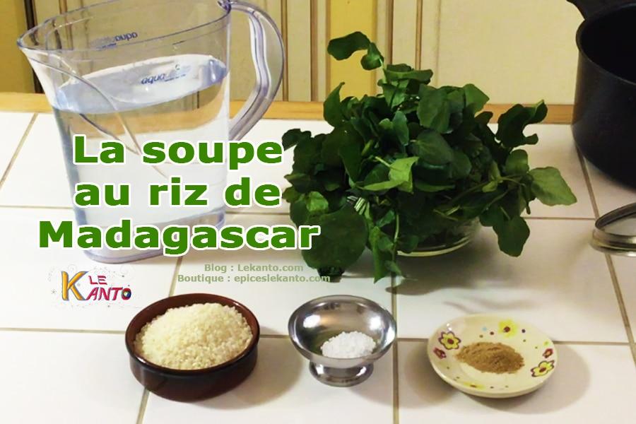 vary amin'anana